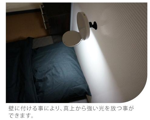 f:id:kun-maa:20150731212340p:plain