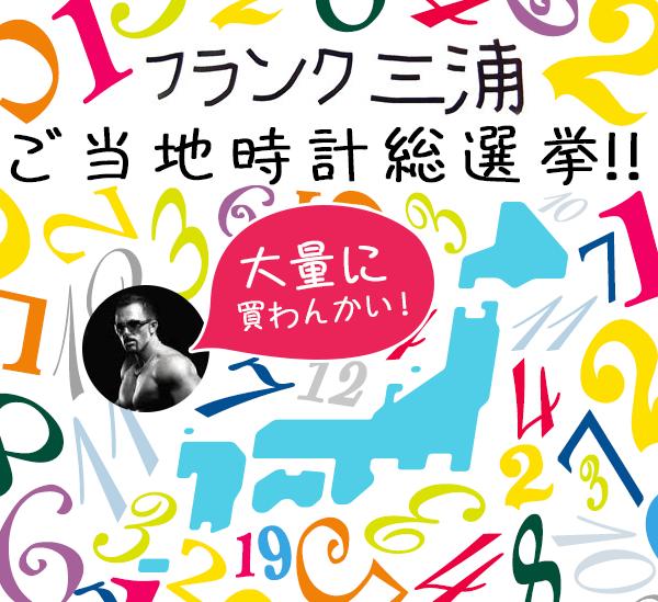 f:id:kun-maa:20150801210754p:plain
