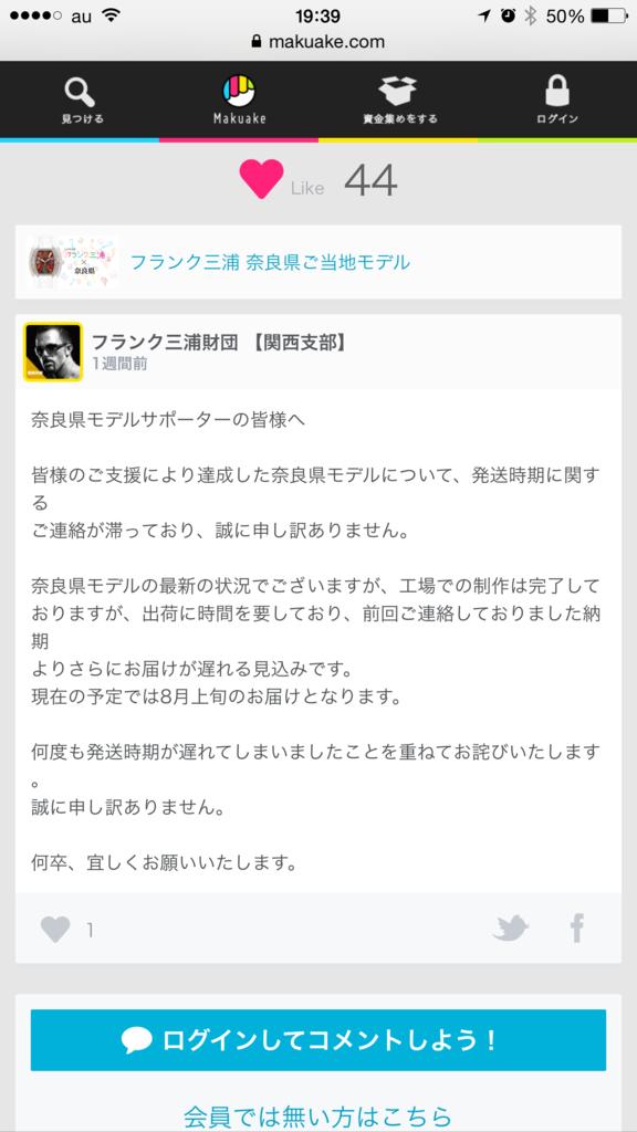 f:id:kun-maa:20150801213736p:plain