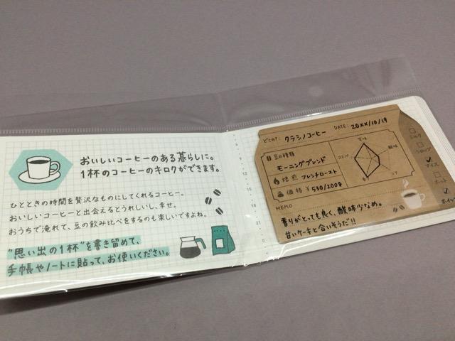 f:id:kun-maa:20150824175009j:plain