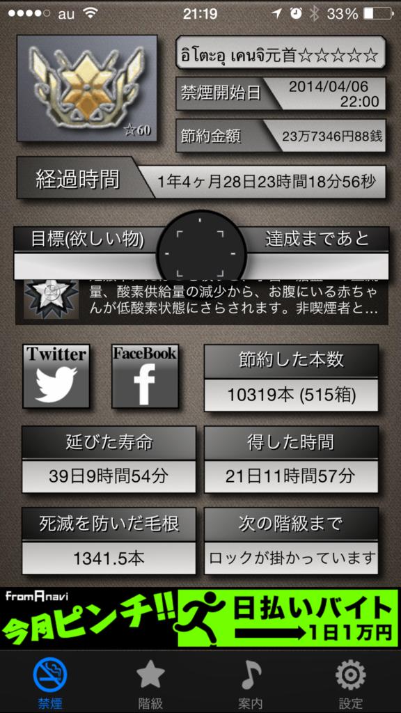 f:id:kun-maa:20150904214536p:plain