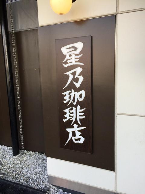 f:id:kun-maa:20150912151912j:plain