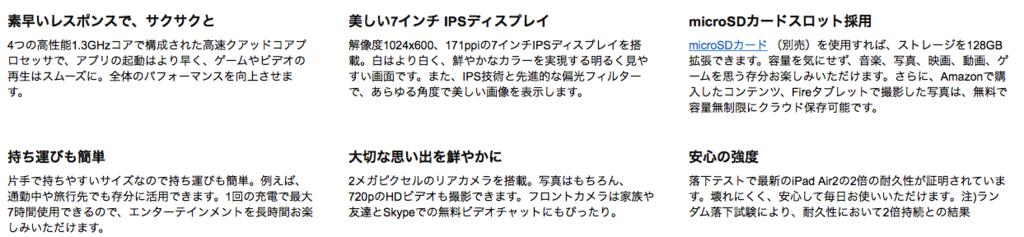 f:id:kun-maa:20150919181541p:plain