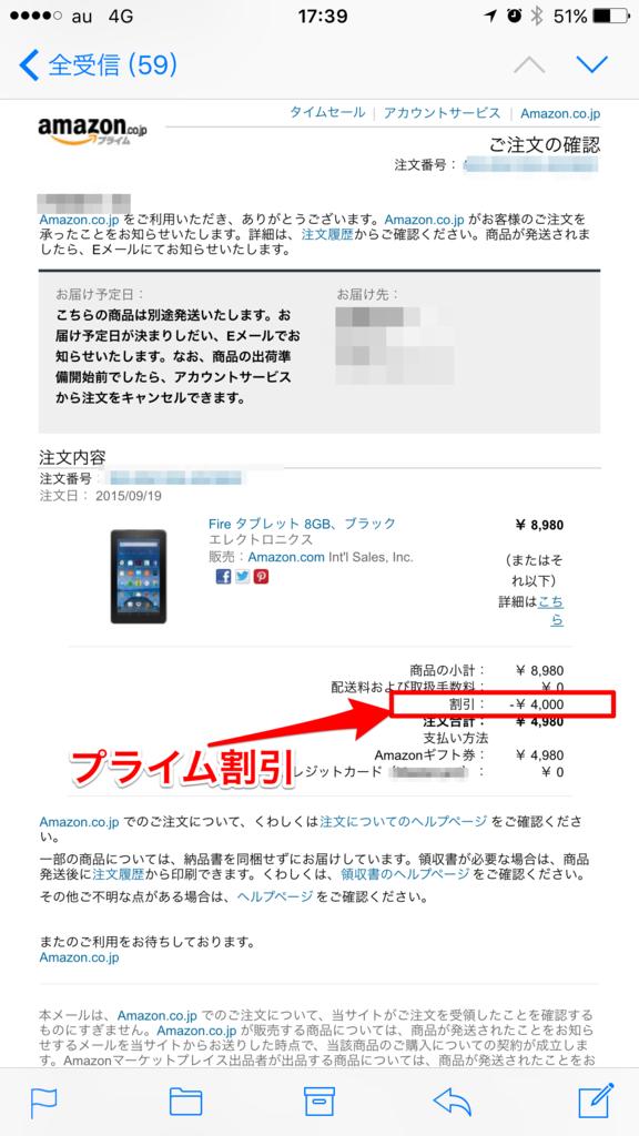 f:id:kun-maa:20150919185227p:plain
