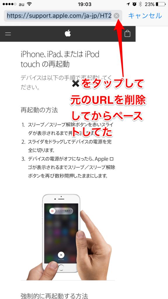 f:id:kun-maa:20150923182643p:plain