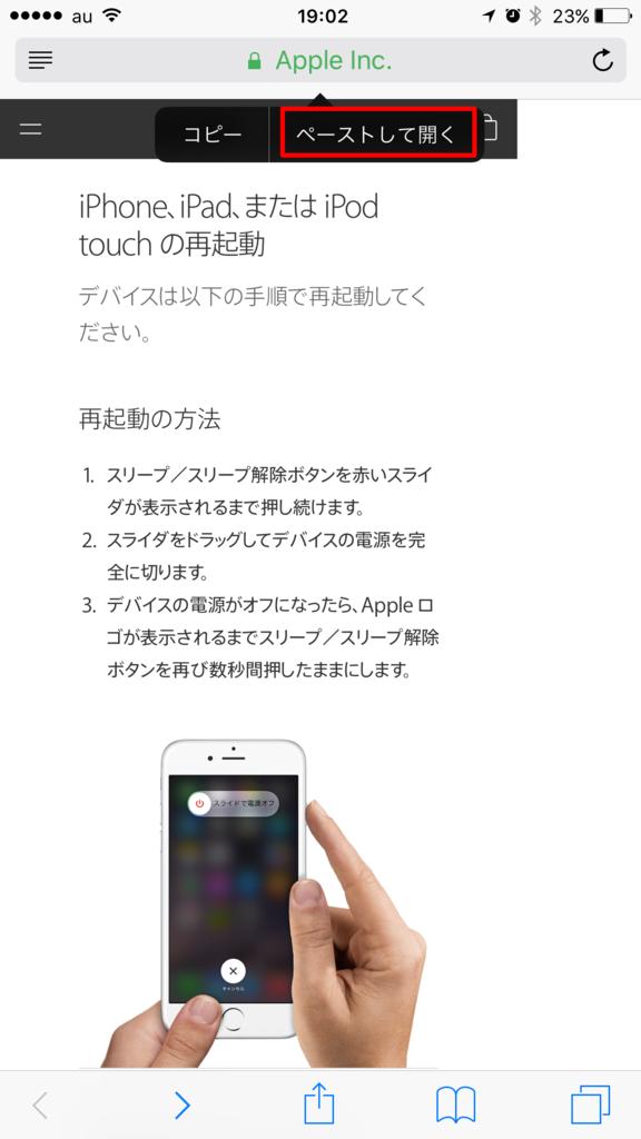 f:id:kun-maa:20150923183435p:plain
