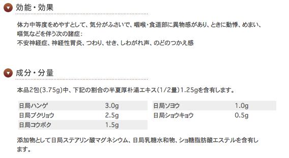 f:id:kun-maa:20151008200054p:plain