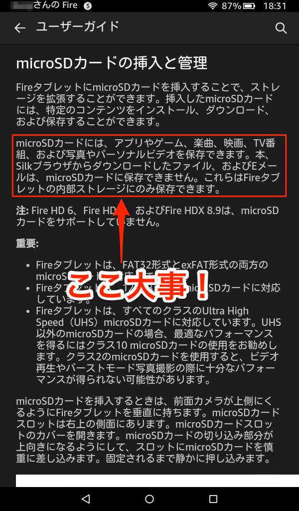 f:id:kun-maa:20151012204201p:plain