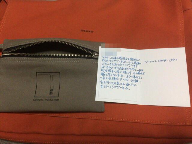 f:id:kun-maa:20151014210949p:plain