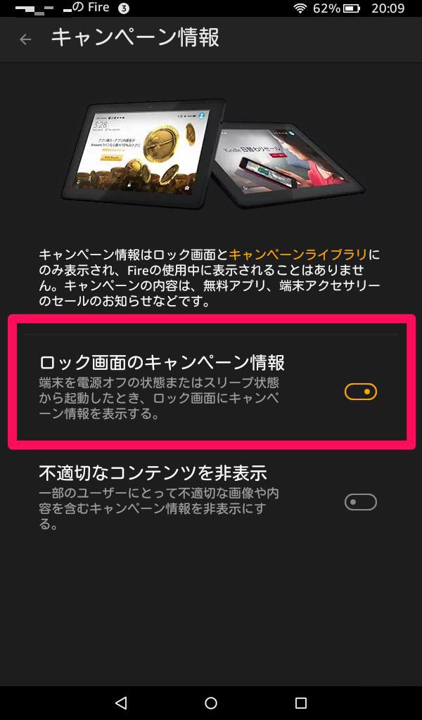 f:id:kun-maa:20151020205831p:plain