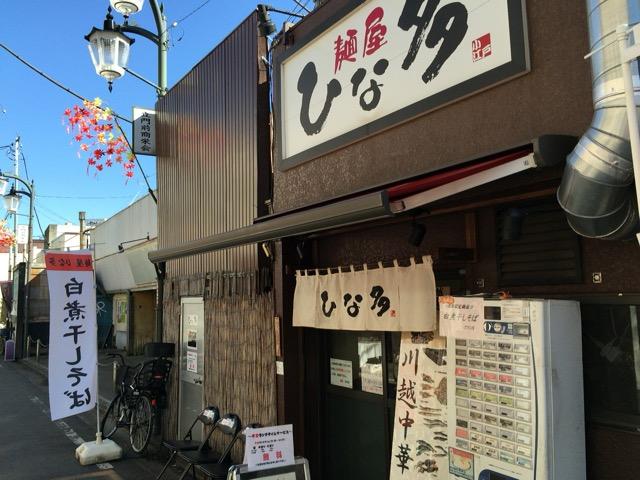 f:id:kun-maa:20151026130441j:plain
