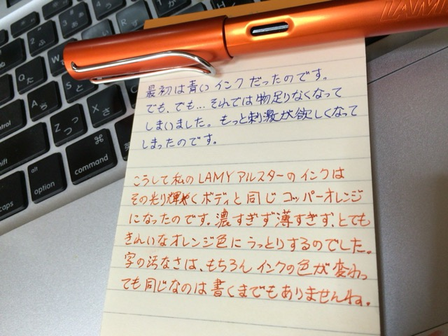 f:id:kun-maa:20151121112800j:plain