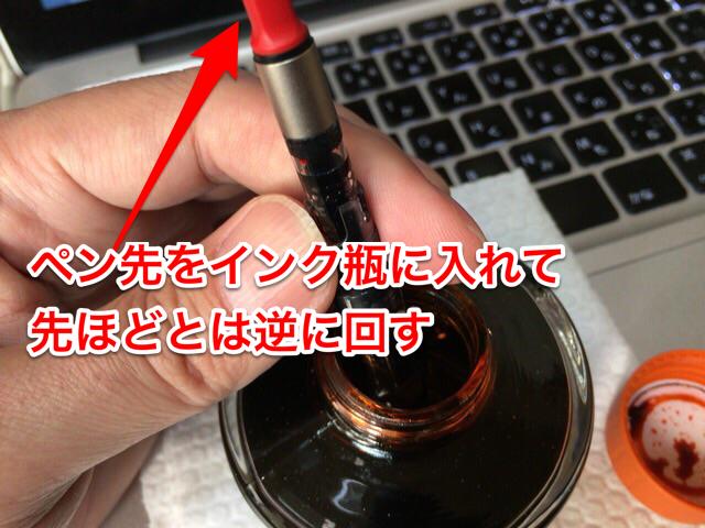 f:id:kun-maa:20151121213746p:plain