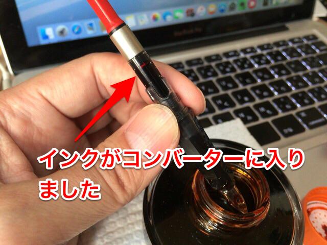 f:id:kun-maa:20151121213909p:plain