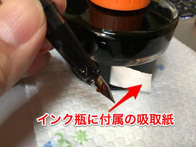 f:id:kun-maa:20151121214426p:plain