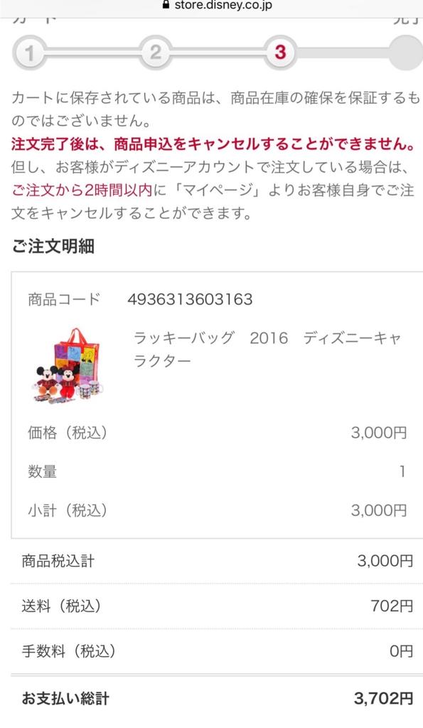f:id:kun-maa:20151124172000j:plain