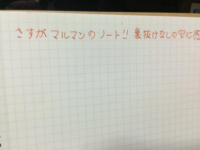 f:id:kun-maa:20151129185358j:plain