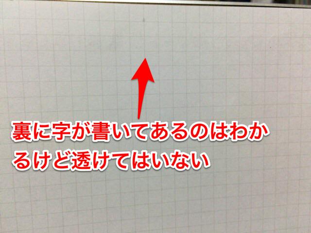 f:id:kun-maa:20151129201046p:plain