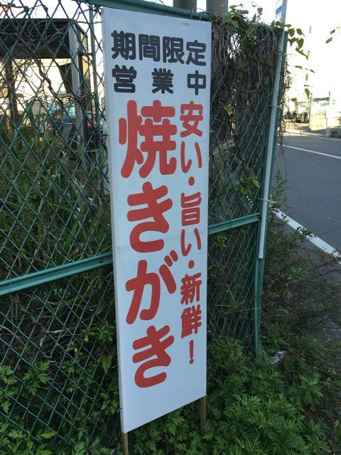 f:id:kun-maa:20151205145158j:plain