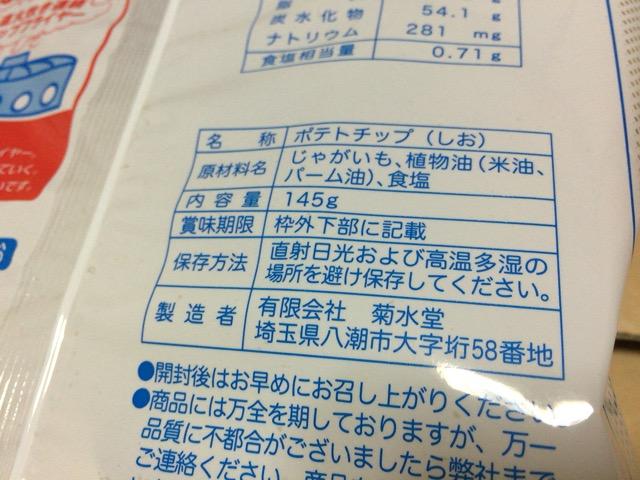 f:id:kun-maa:20151208213452j:plain