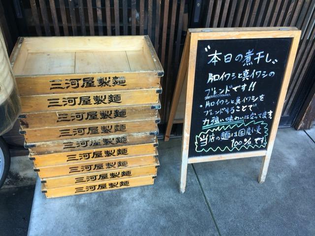 f:id:kun-maa:20151211140510j:plain