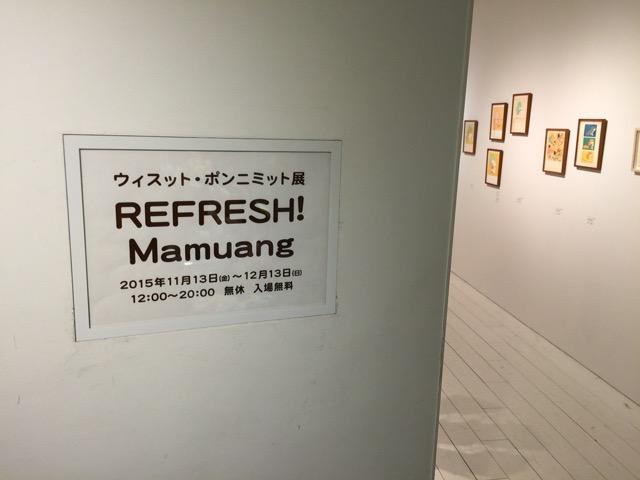 f:id:kun-maa:20151212171332j:plain