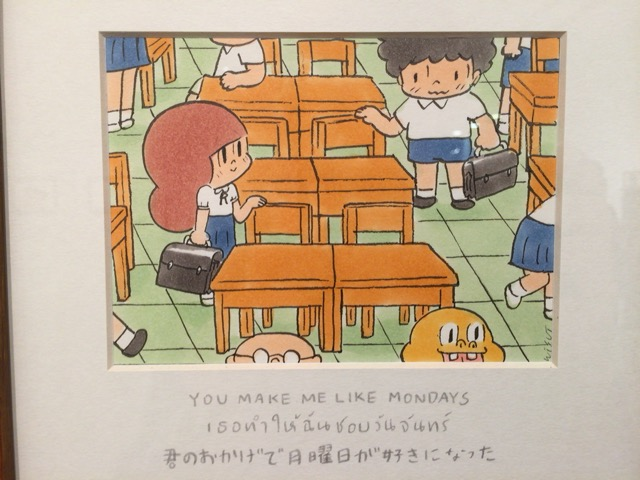 f:id:kun-maa:20151212172108j:plain