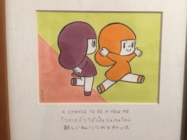 f:id:kun-maa:20151212172359j:plain