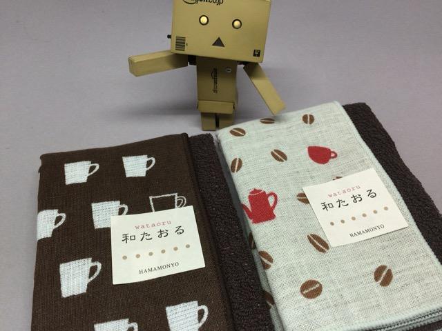 f:id:kun-maa:20151215192907j:plain