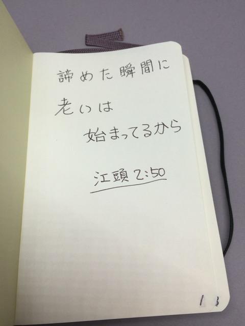 f:id:kun-maa:20151216221043j:plain