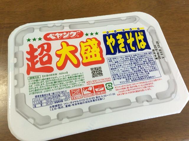 f:id:kun-maa:20151219123011j:plain