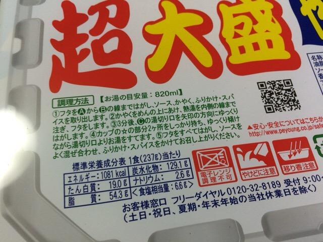 f:id:kun-maa:20151219123151j:plain