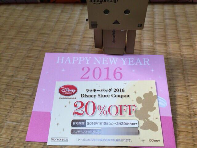 f:id:kun-maa:20160102185254p:plain