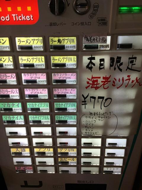 f:id:kun-maa:20160111115853j:plain