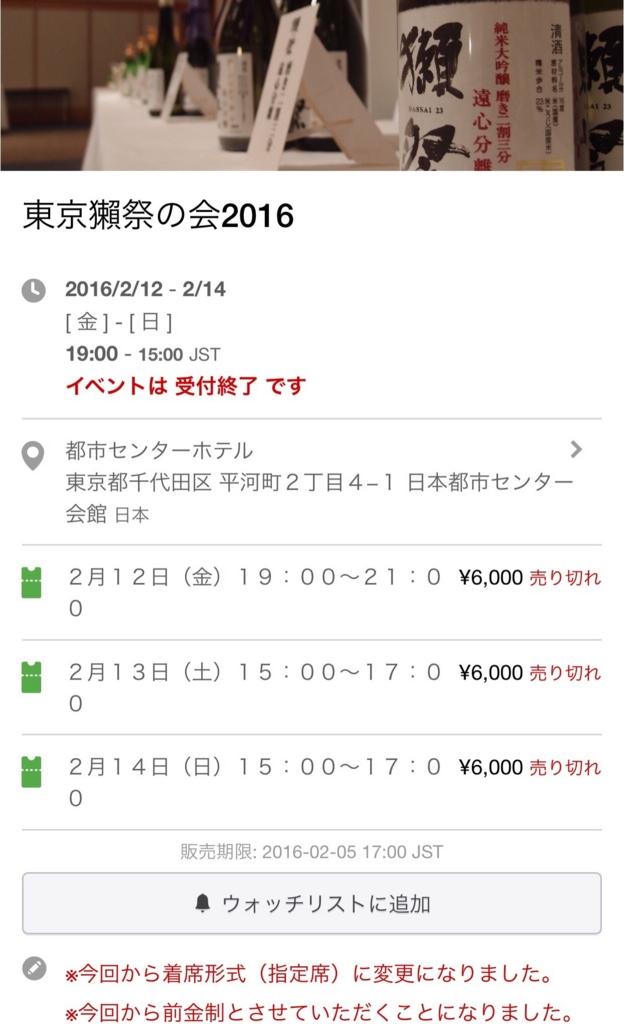 f:id:kun-maa:20160112200023j:plain