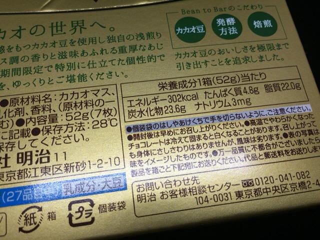 f:id:kun-maa:20160117132124j:plain