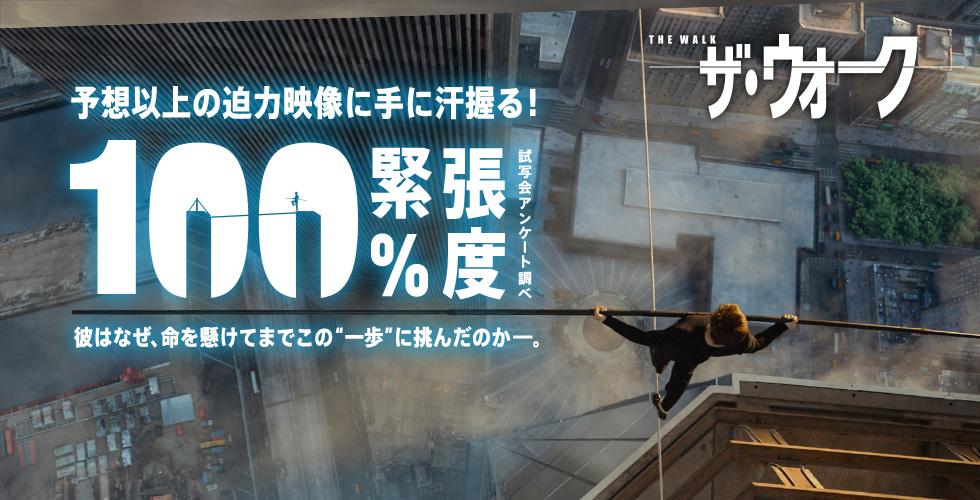 f:id:kun-maa:20160128200750j:plain