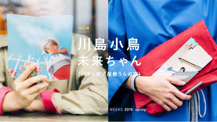 f:id:kun-maa:20160130200725p:plain