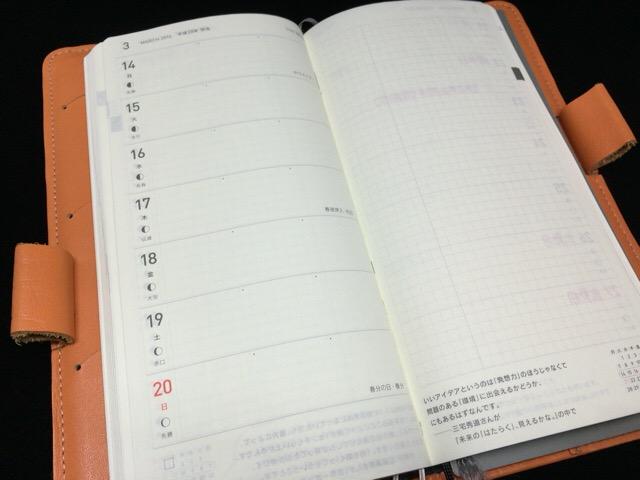 f:id:kun-maa:20160201192447j:plain