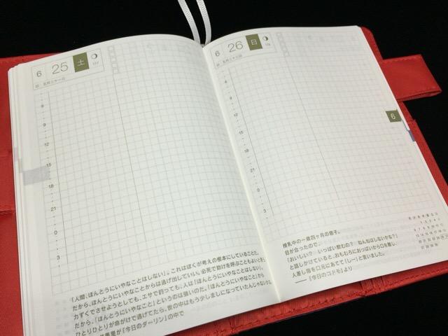 f:id:kun-maa:20160201192516j:plain
