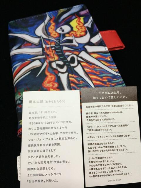 f:id:kun-maa:20160201192825j:plain