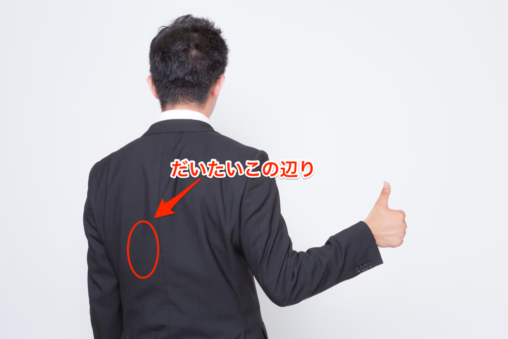 f:id:kun-maa:20160208202036p:plain