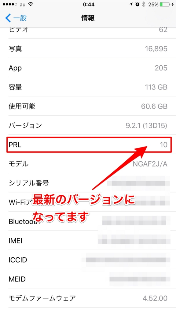f:id:kun-maa:20160210225711j:plain