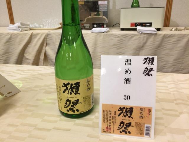 f:id:kun-maa:20160213144927j:plain