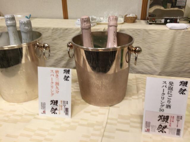 f:id:kun-maa:20160213144943j:plain
