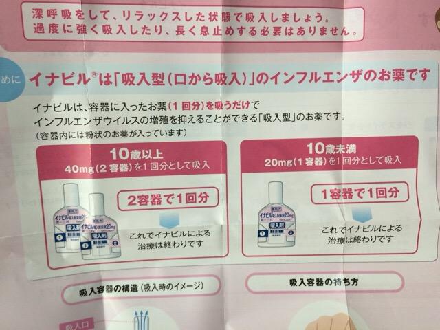 f:id:kun-maa:20160221142041j:plain