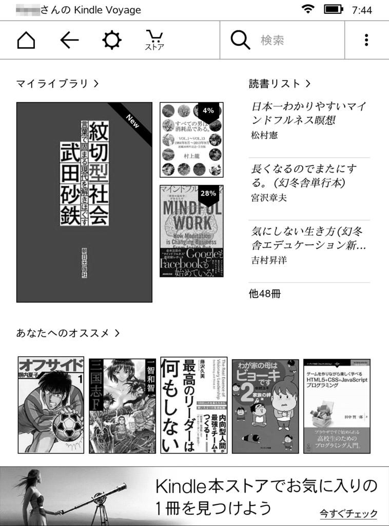 f:id:kun-maa:20160321094815p:plain