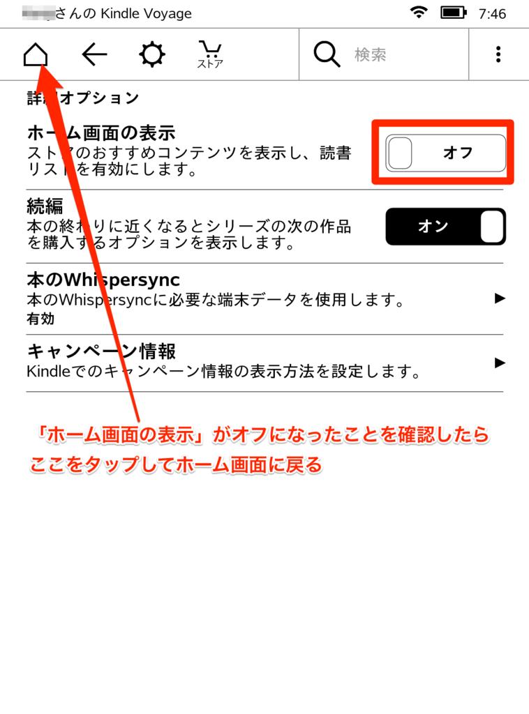 f:id:kun-maa:20160321100506p:plain