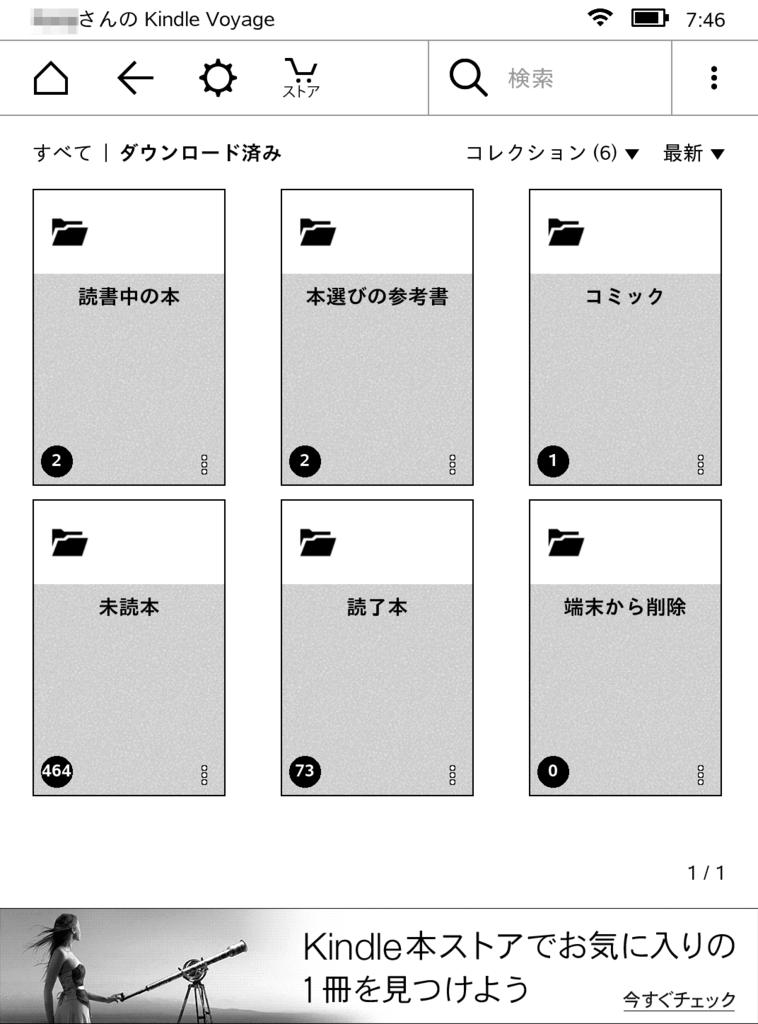 f:id:kun-maa:20160321100643p:plain