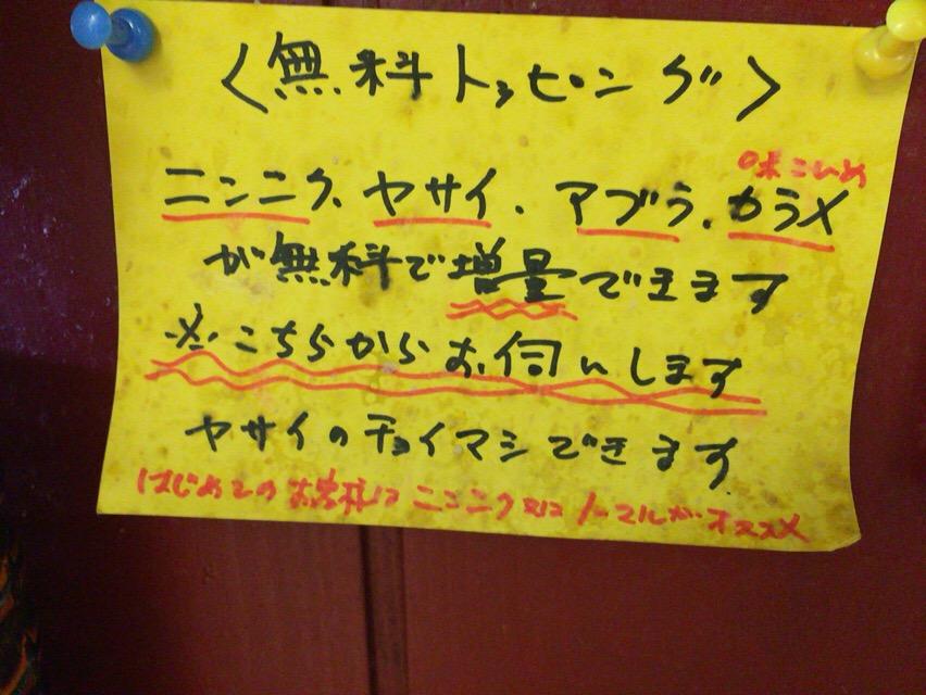 f:id:kun-maa:20160328135416j:plain